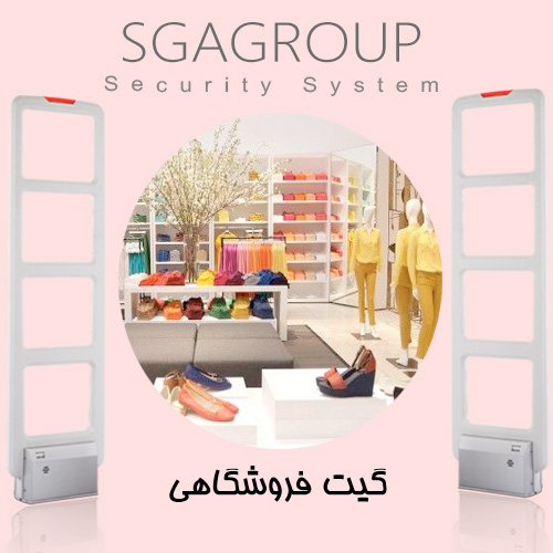 shop-security-gate